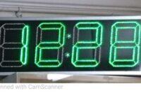 ساعت .تاریخ .سال شمسی سالنی 74*28 س.م