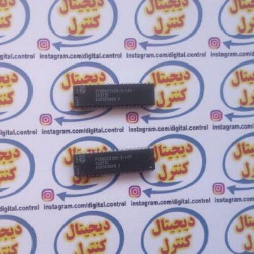 PCB80C031BH-3-16P