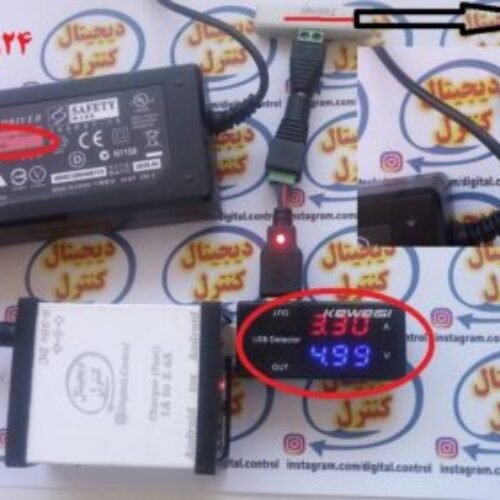 شارژ همه منظوره موبایل