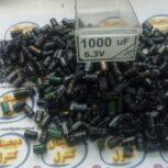 خازن الکترولیت 1000میکروفاراد 6.3ولت (1000uF6.3V)