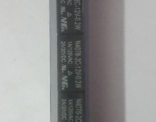 N4078- 2C-1A-12VDC