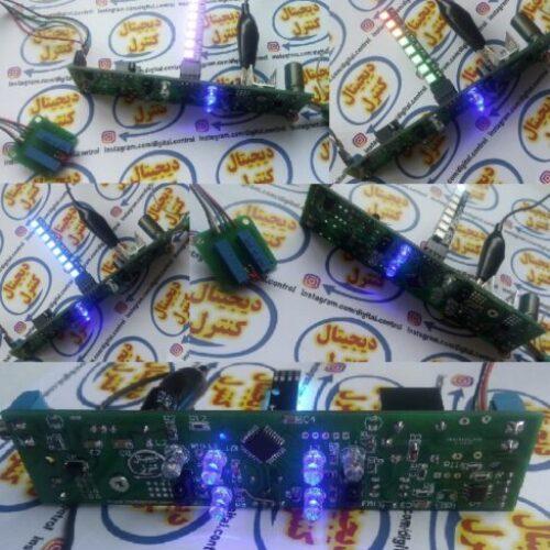 برد راه انداز و کنترل دستگاه ضد عفونی کننده