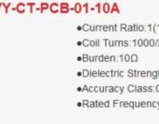 ترانس CT