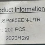 آی سی SP485