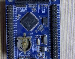 هدربرد – برد راه انداز STM32F407BVet6