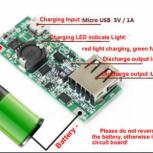 ماژول ساخت پاوربانک دارای خروجی 5V 1A USB